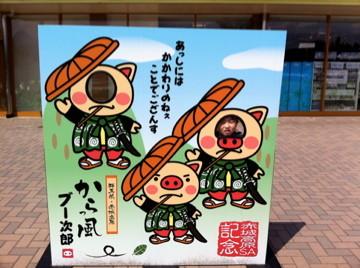 f:id:mokachi99:20110521222010j:image