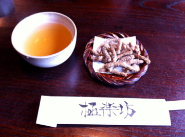 f:id:mokachi99:20110522001012j:image