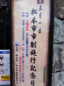 f:id:mokachi99:20110522215330j:image