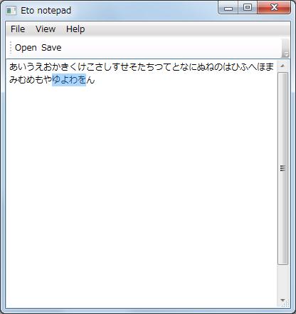 f:id:mokake:20161227192110p:plain