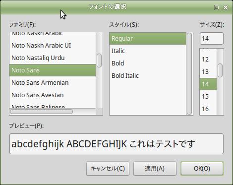 f:id:mokake:20161227192350p:plain