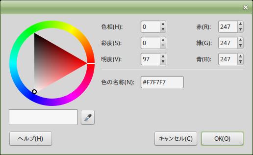 f:id:mokake:20161227192404p:plain