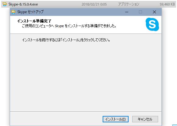 f:id:mokake:20180221004526p:plain