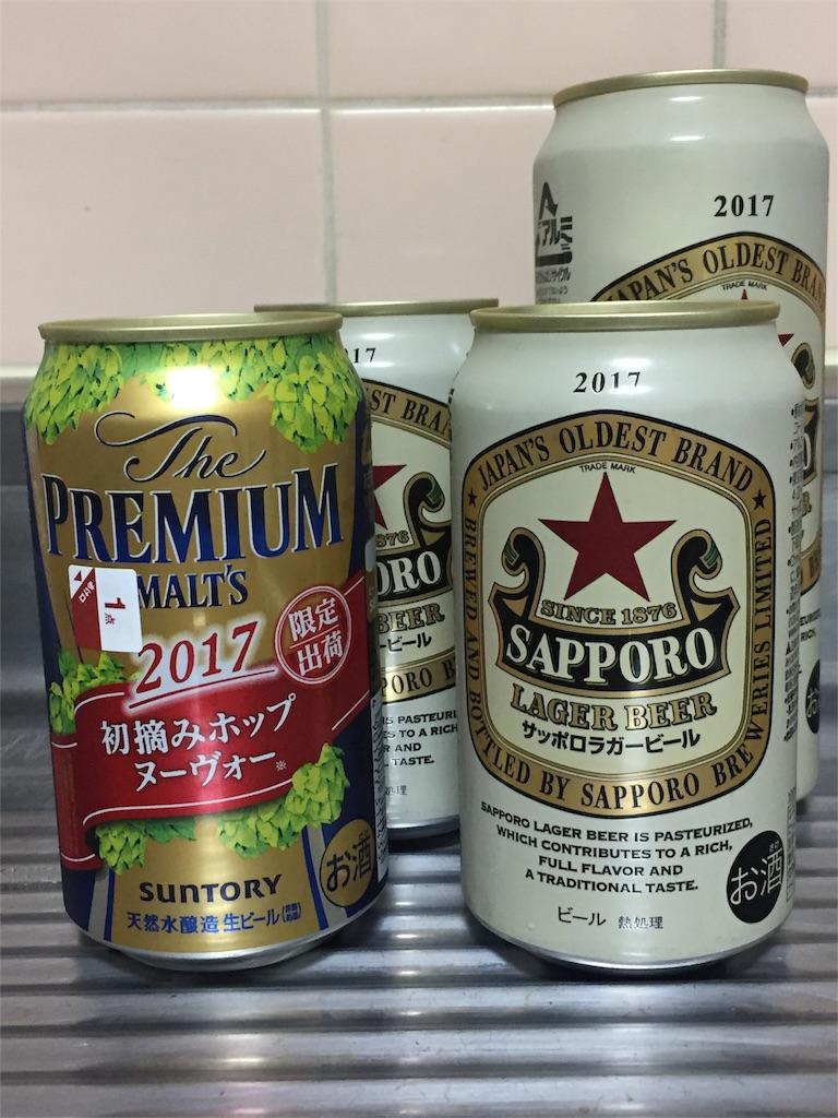 f:id:mokamaru:20171115013056j:image