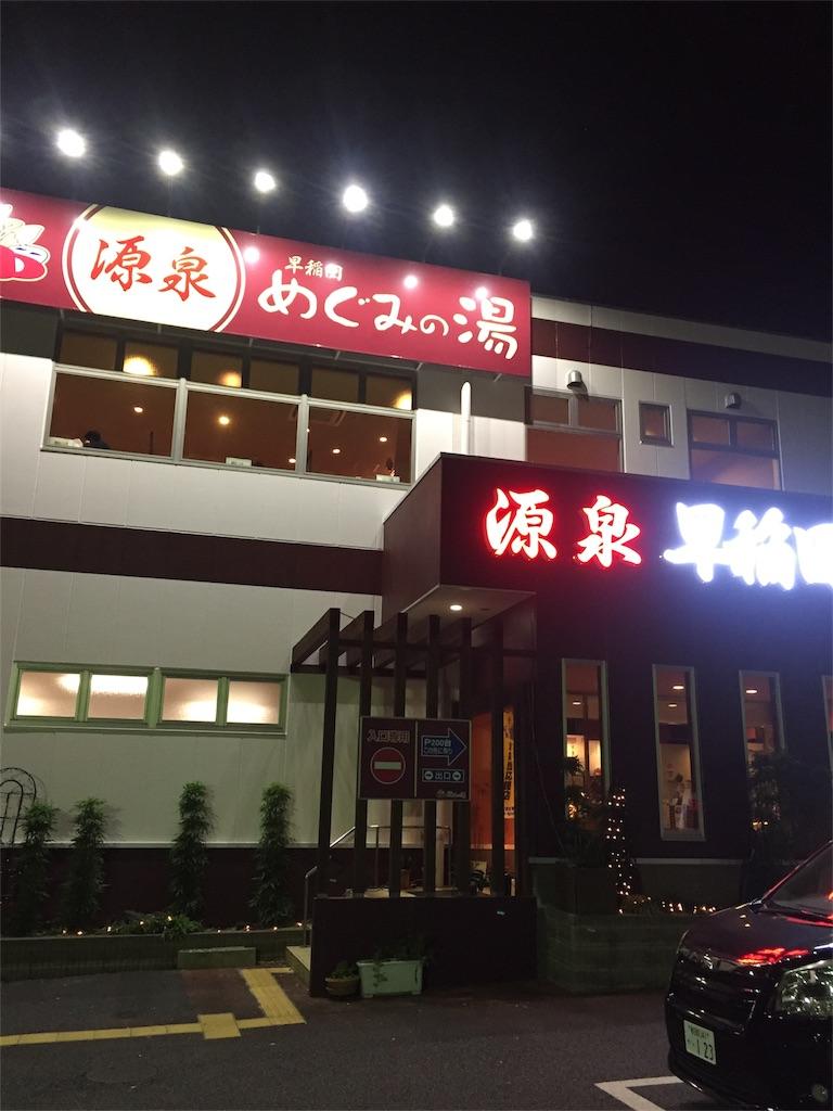 f:id:mokamaru:20171203231003j:image