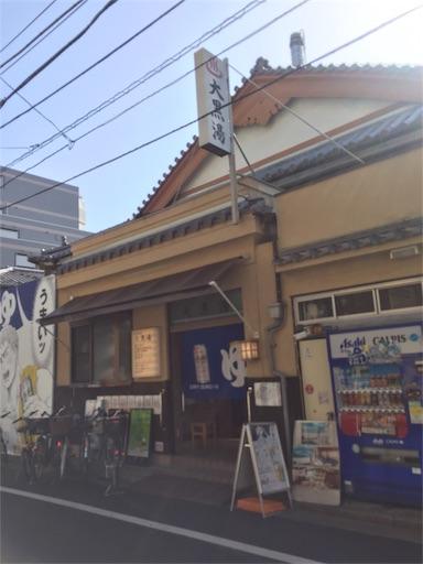 f:id:mokamaru:20180430101523j:image
