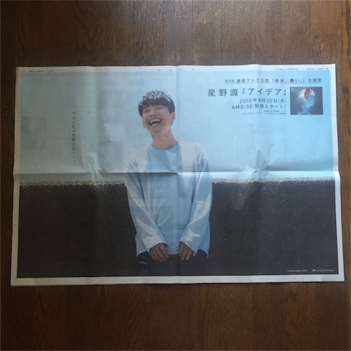 f:id:mokamaru:20180806123834j:image