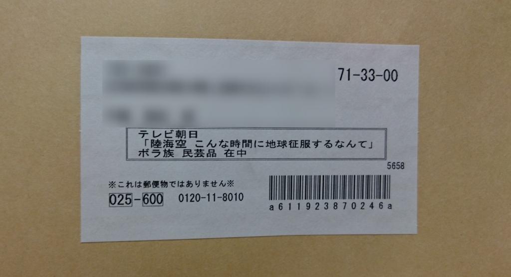 f:id:mokamoka5211020:20180823235918j:plain