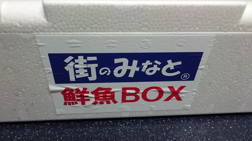 f:id:mokamoka5211020:20180909231459j:plain