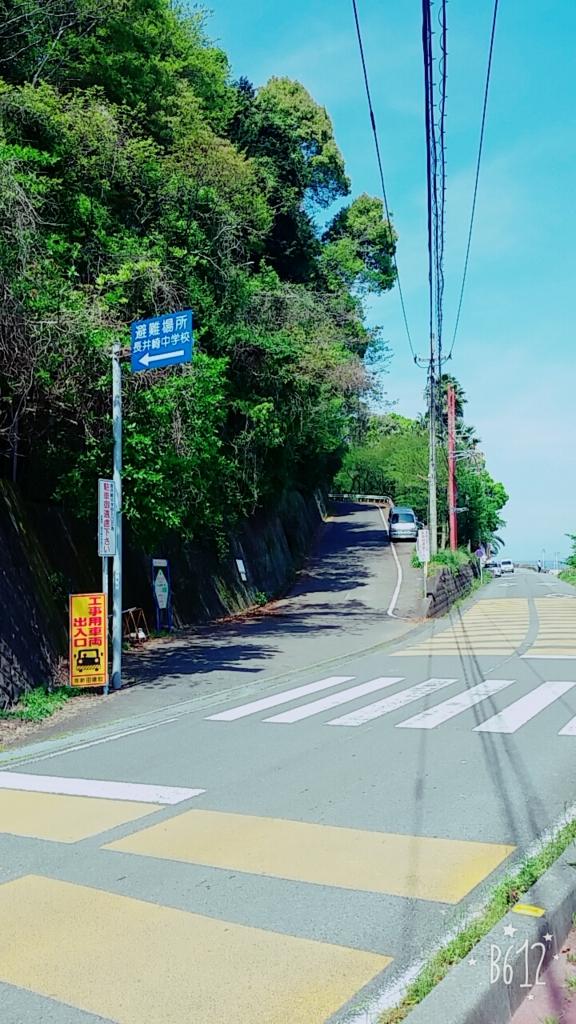 f:id:mokamokanews:20170429004232j:plain