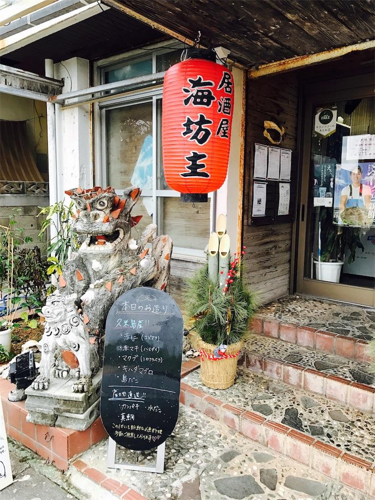 f:id:mokamokano:20170106210423j:image