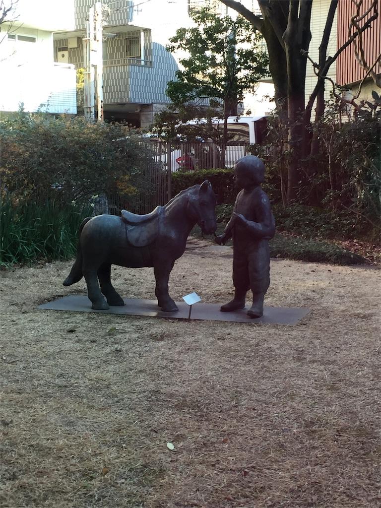 ちひろ美術館・東京のオブジェ