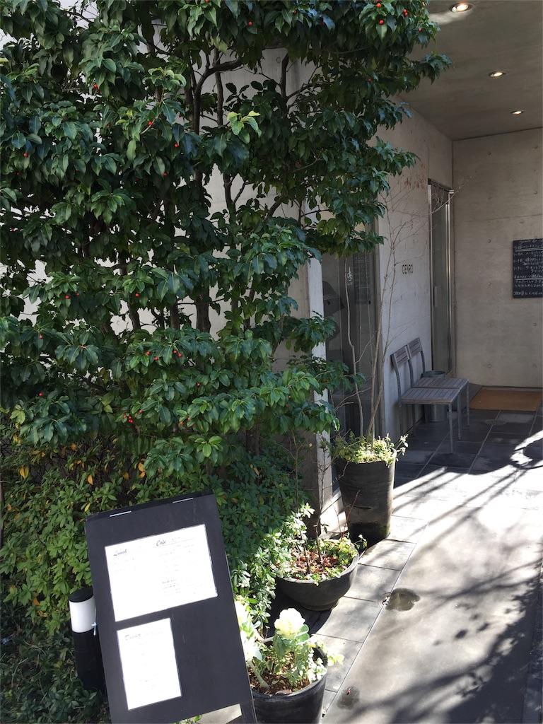 genro&cafeの入口
