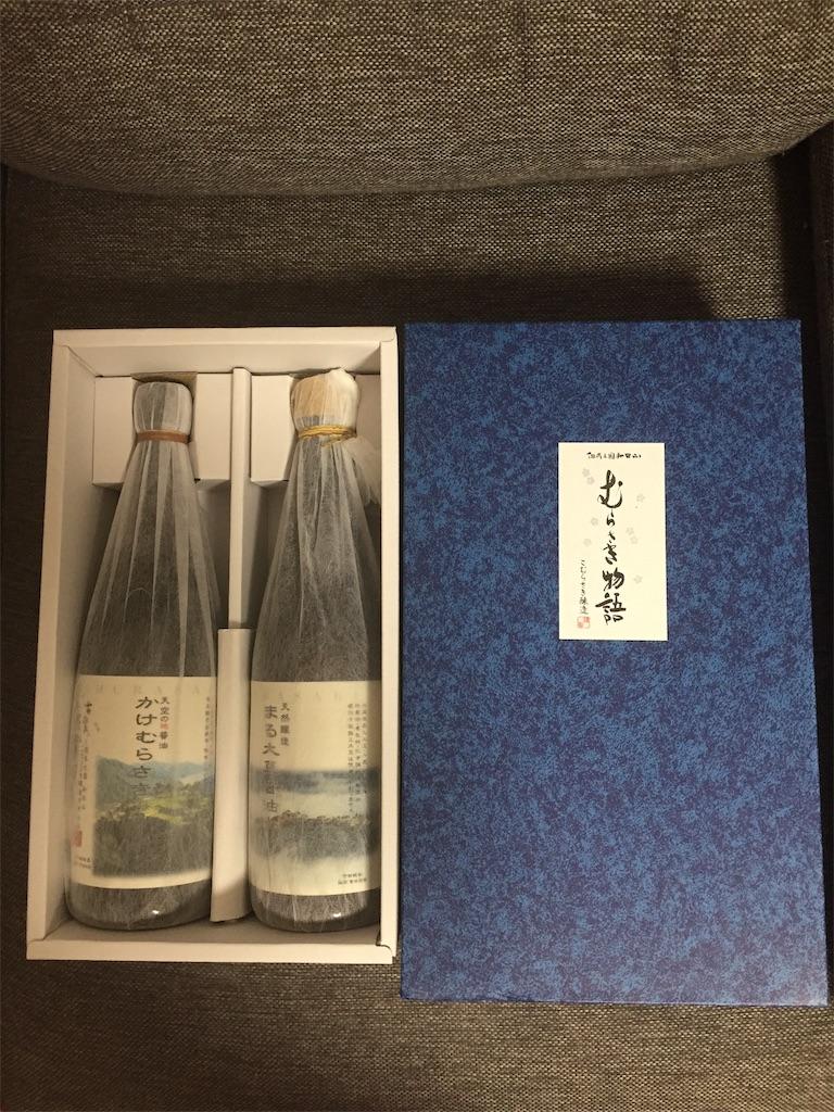 兵庫県朝来市のふるさと納税の醤油の画像
