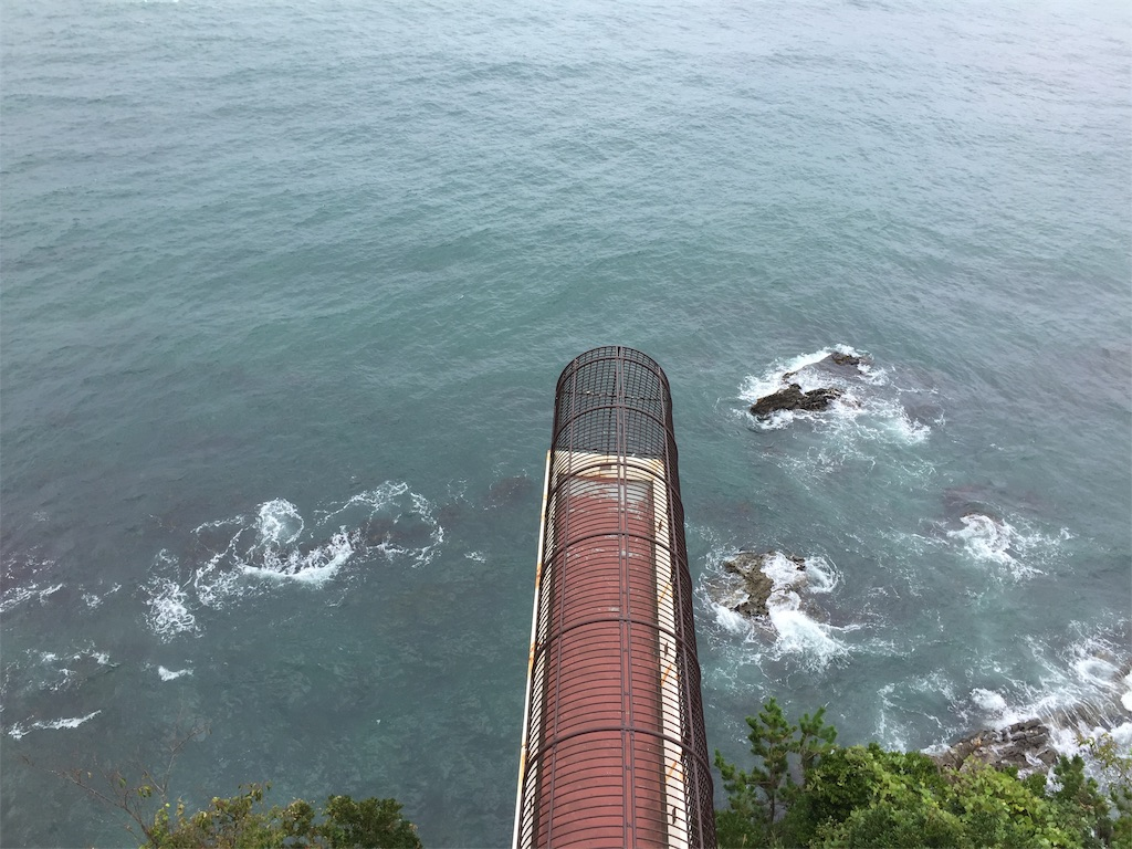 三崎公園の潮見台の画像
