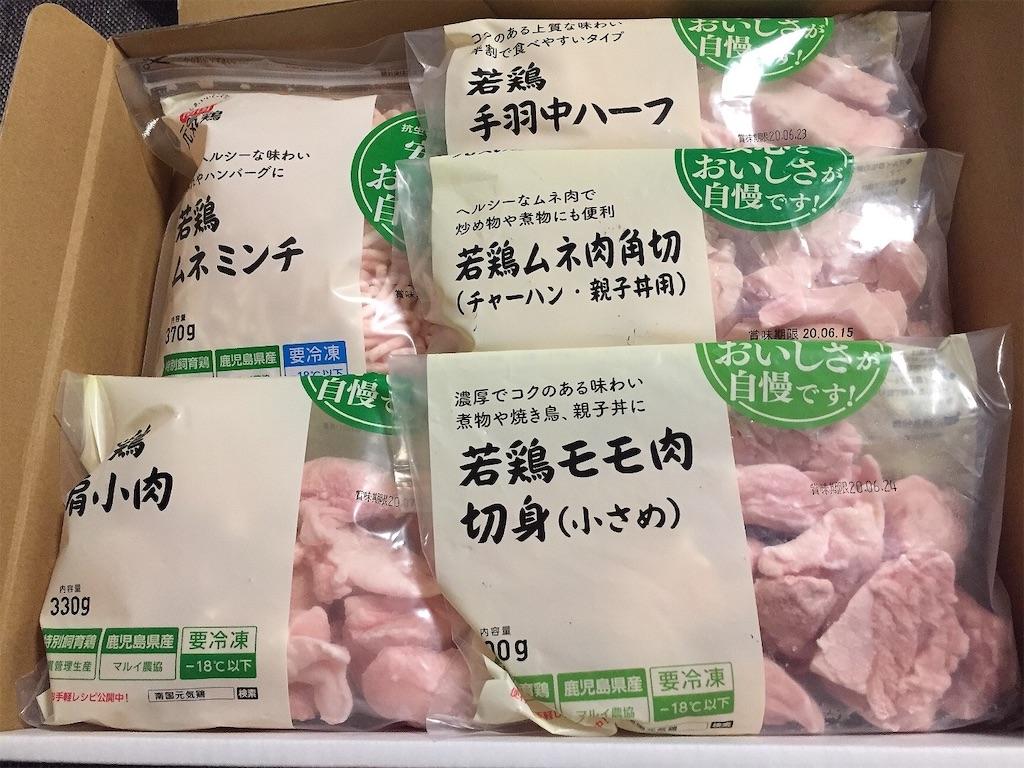 鹿児島県出水市ふるさと納税返礼品の南国元気鶏の画像