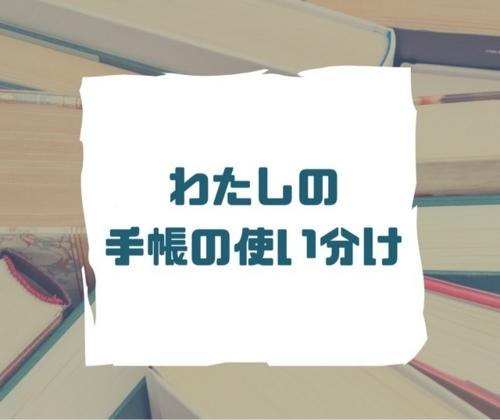 f:id:moke6310:20180823194653j:plain