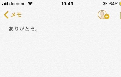 f:id:moke6310:20190108202721j:plain
