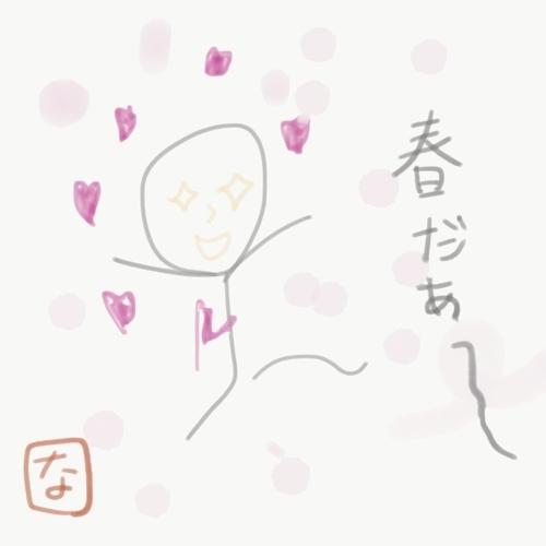 f:id:moke6310:20190216132037j:plain