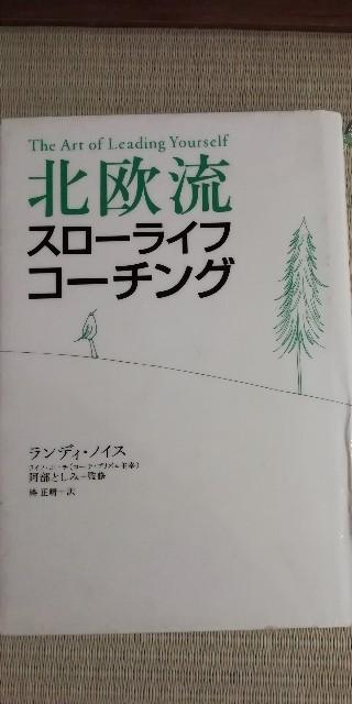 f:id:mokehiro:20190330184913j:image