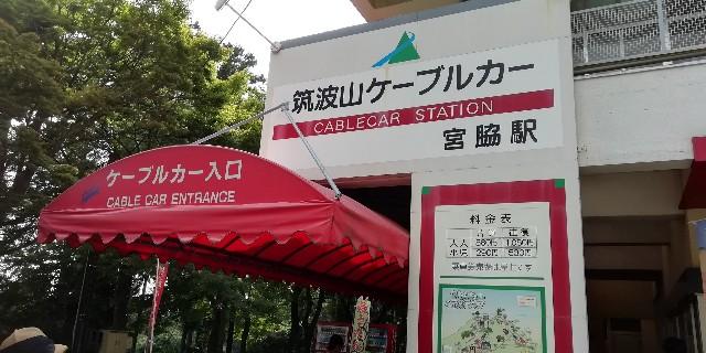 f:id:mokehiro:20190601182008j:image
