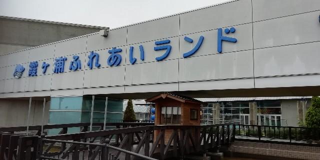f:id:mokehiro:20190630134550j:image