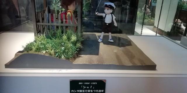 f:id:mokehiro:20190816225501j:image