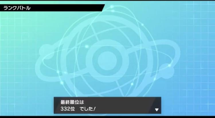 f:id:mokemokepoke:20200501173036j:plain