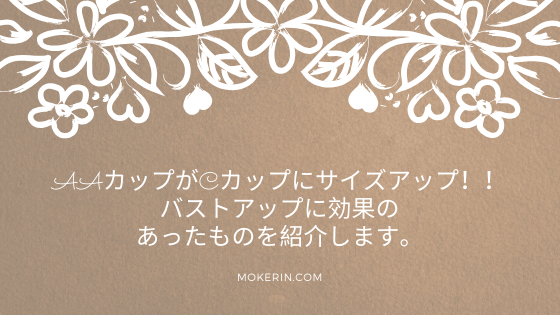 f:id:mokerin:20200401101336p:plain