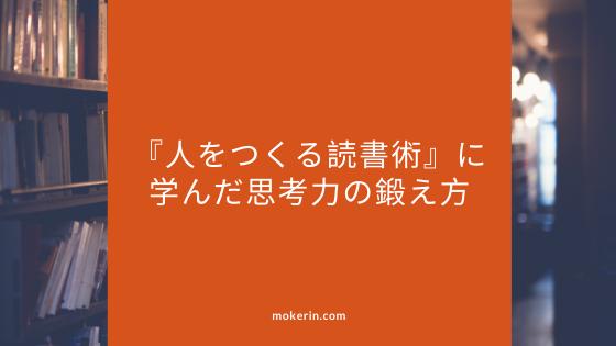 f:id:mokerin:20200401102200p:plain