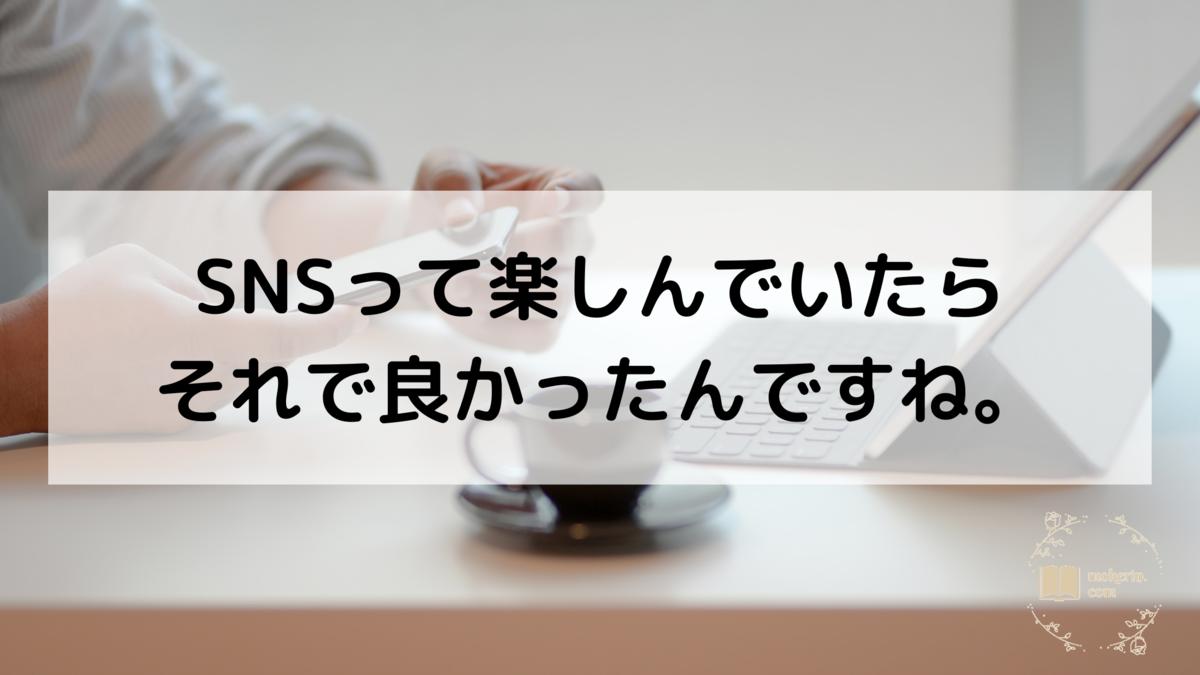 f:id:mokerin:20210126093046p:plain