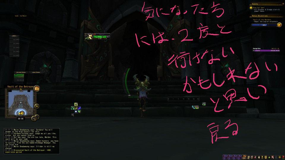 f:id:mokichi8:20160812010534j:plain
