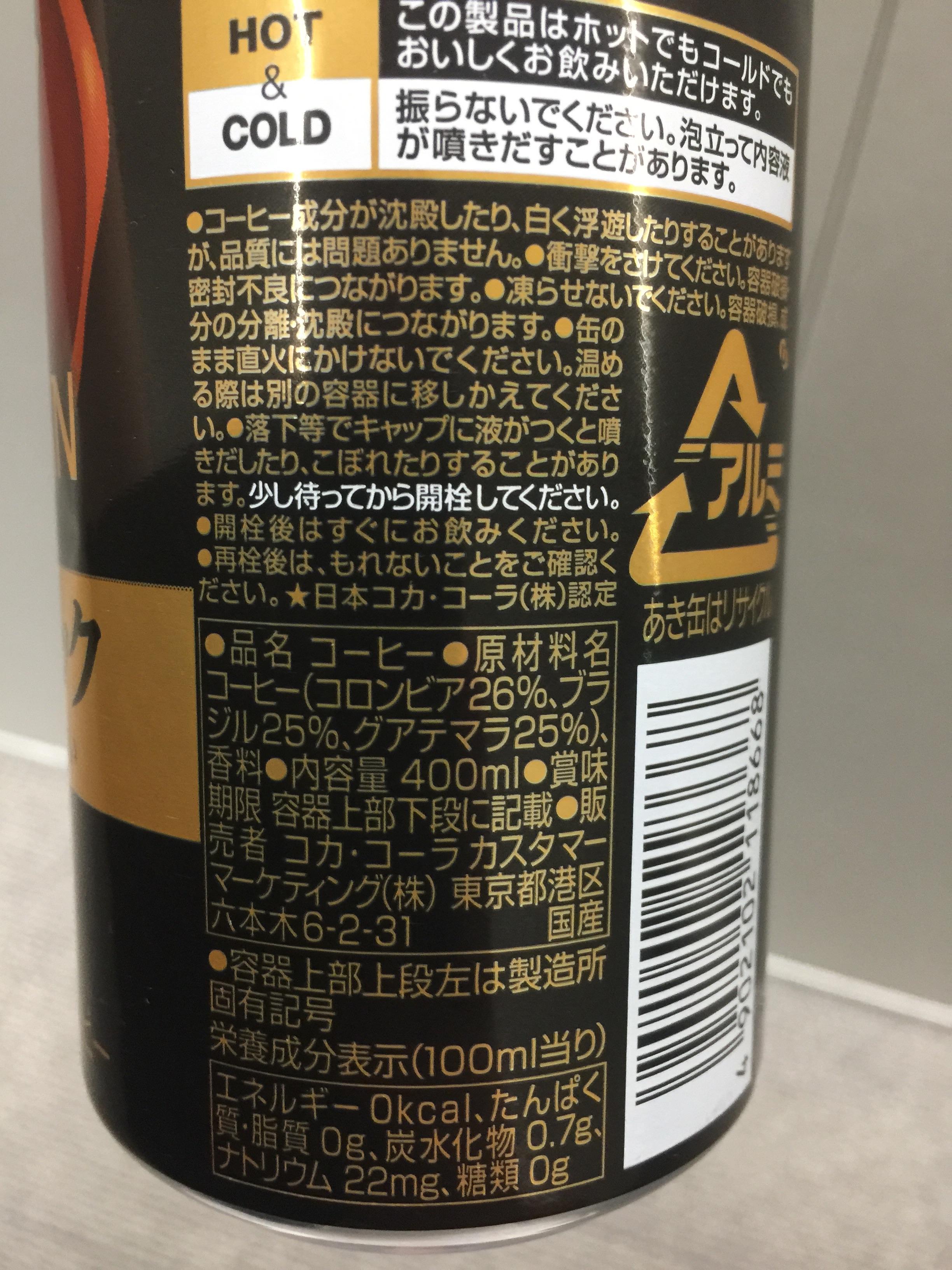 f:id:mokichi8:20170227182706j:image