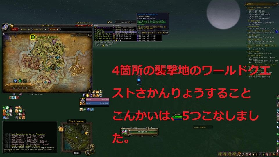 f:id:mokichi8:20170501060842j:plain