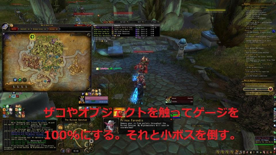 f:id:mokichi8:20170501060854j:plain