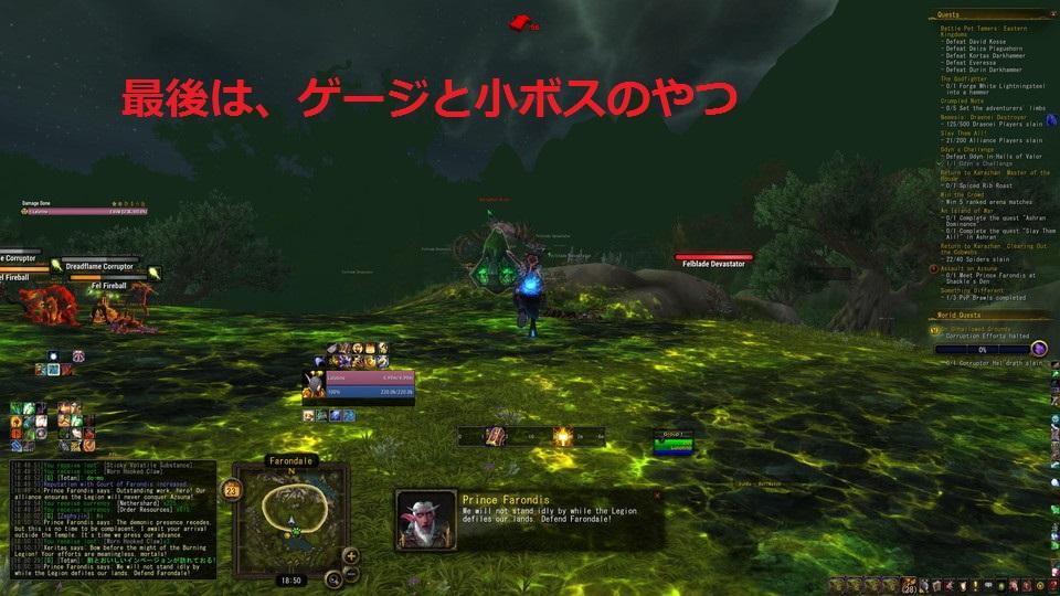 f:id:mokichi8:20170501060916j:plain