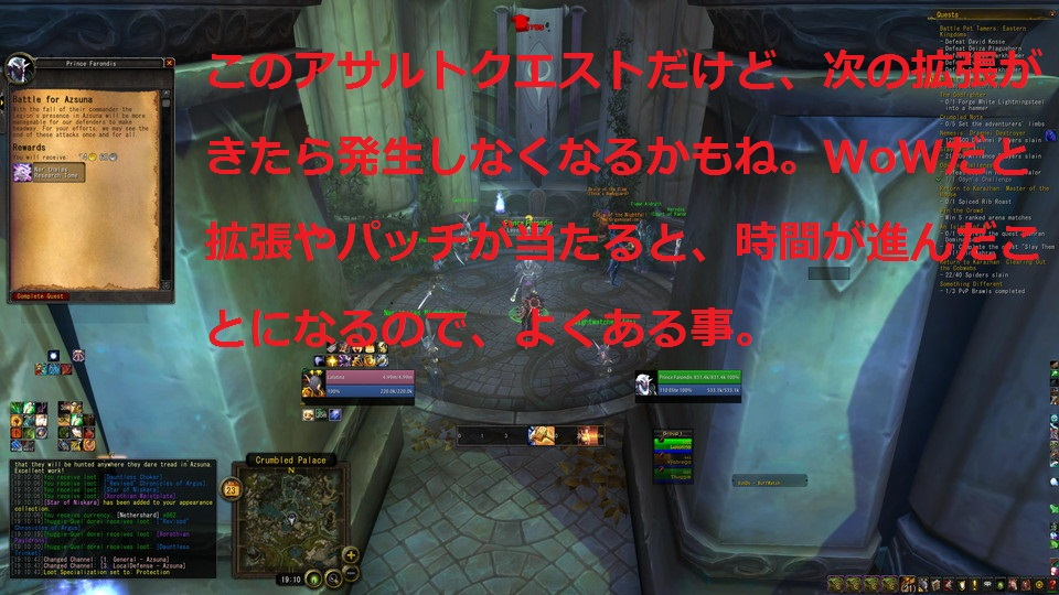 f:id:mokichi8:20170501061055j:plain