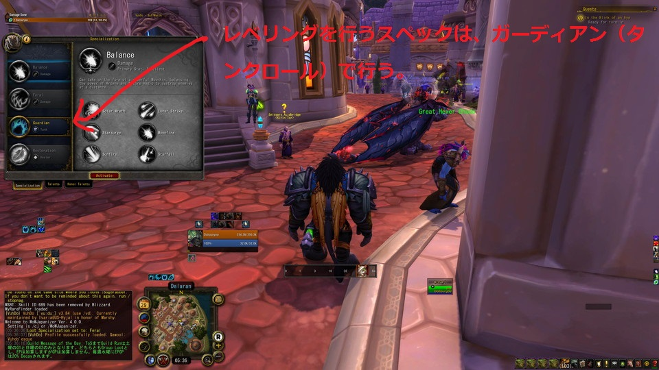 f:id:mokichi8:20170503022102j:plain