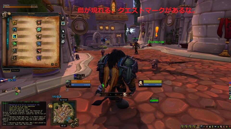 f:id:mokichi8:20170503022111j:plain
