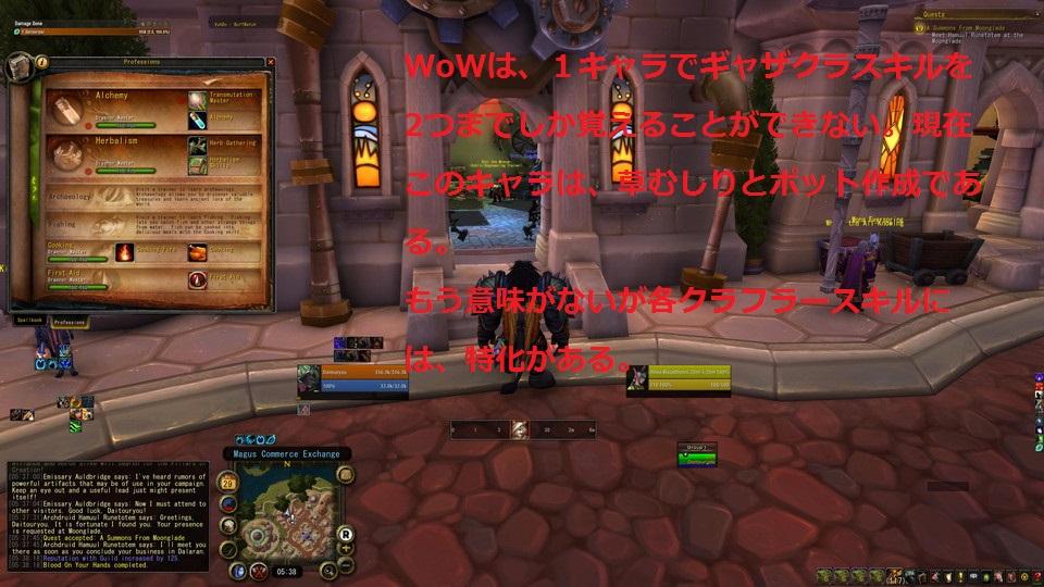 f:id:mokichi8:20170503022121j:plain