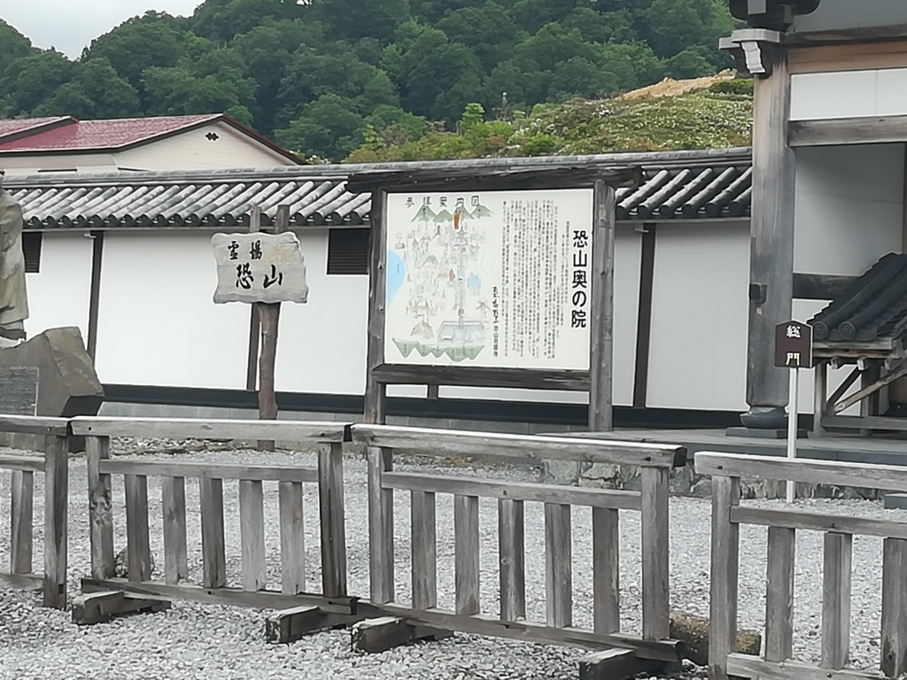 f:id:mokichi8:20170528094451j:plain