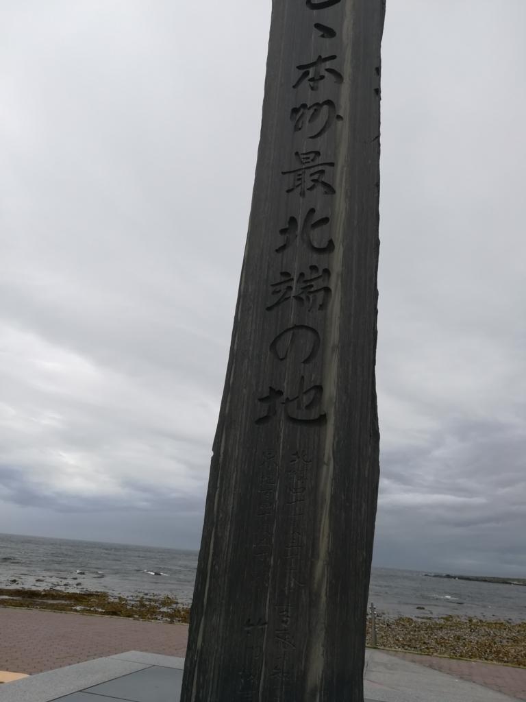 f:id:mokichi8:20170528125223j:plain
