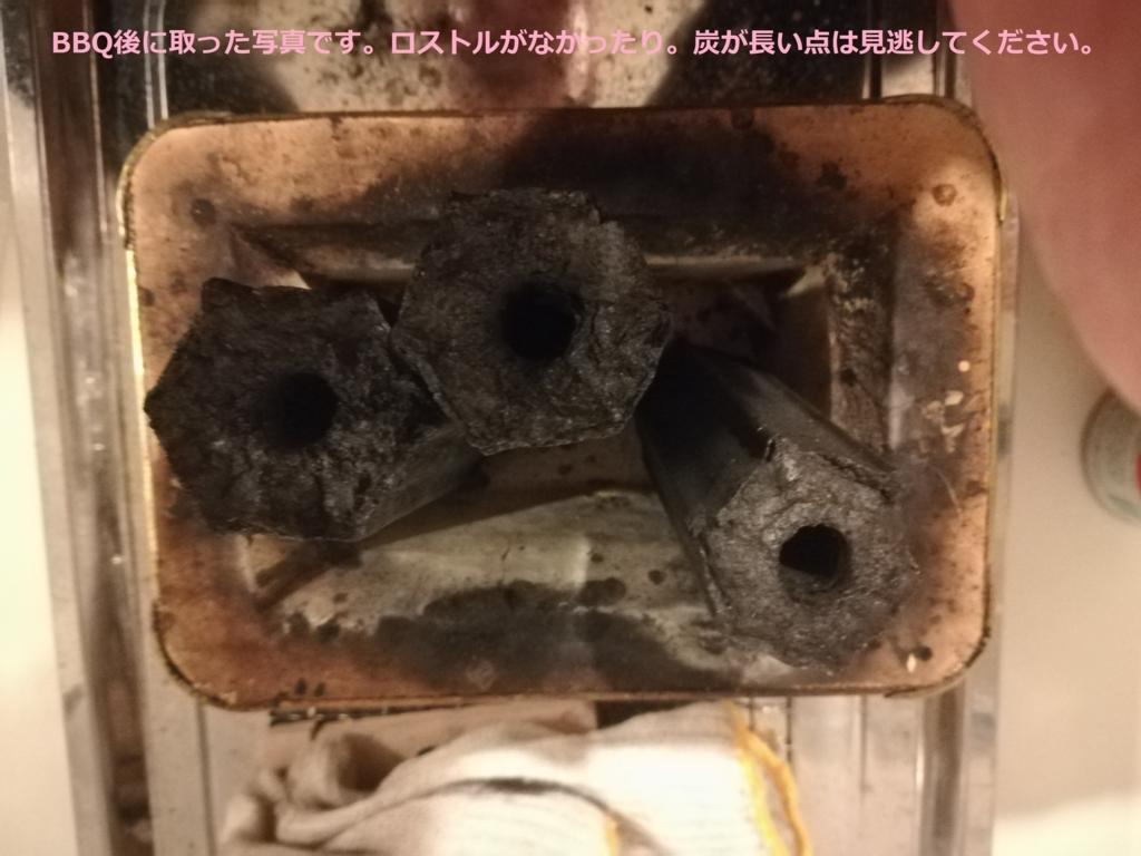 f:id:mokichi8:20180422013723j:plain