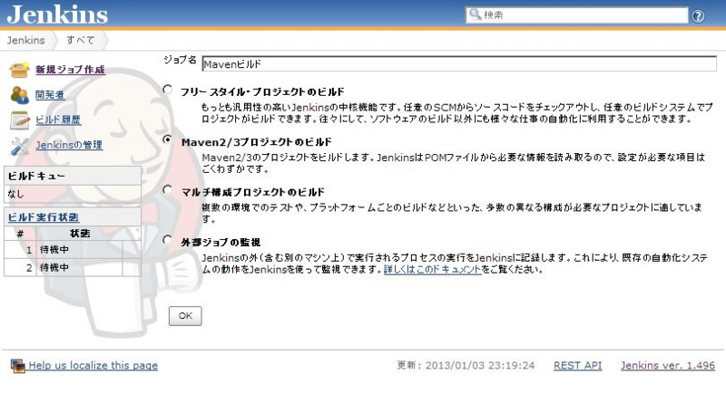 f:id:mokimokisan:20130104001639j:image