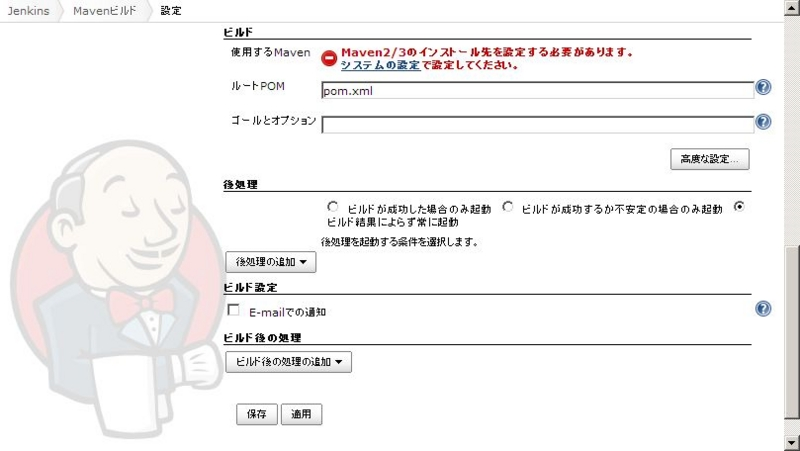 f:id:mokimokisan:20130104001931j:image