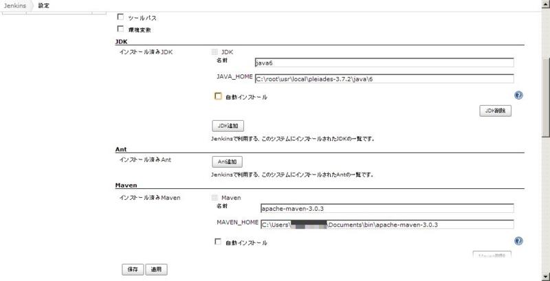 f:id:mokimokisan:20130104002259j:image