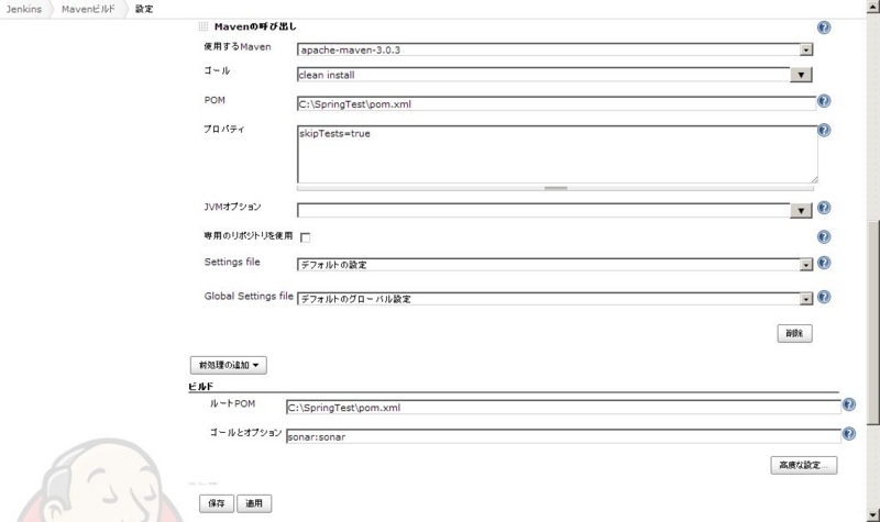 f:id:mokimokisan:20130104002617j:image