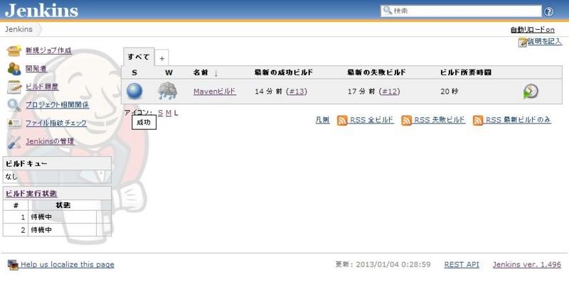 f:id:mokimokisan:20130104003122j:image