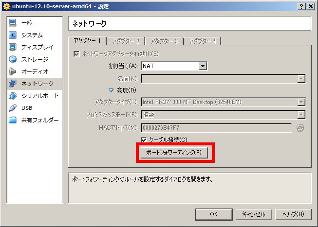 f:id:mokimokisan:20130119003448j:image
