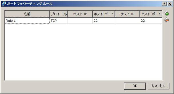 f:id:mokimokisan:20130120223155j:image